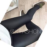 Модные женские лосины из комбинации двух современных материалов