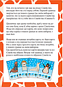 Карточная игра для детей ZOO, фото 5
