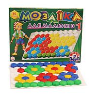 """Игрушка """"Мозаика для малышей 1 ТехноК"""", арт. 2063"""