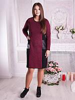 Прямое вязаное платье с карманами Комплимент 7 цветов Бордовый, 4