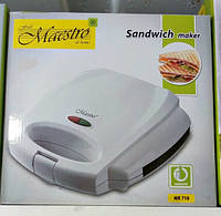 Сэндвич - тостер (бутербродница, сендвичница) Maestro MR-710