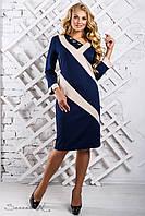 7ffa493fdd3f2f2 Красивое двухцветное трикотажное платье для женщин большого размера 52-58  размера