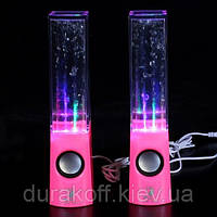 USB колонки танцующий фонтан Water Dancing Pink