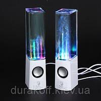 USB колонки танцующий фонтан Water Dancing White