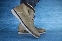 Мужские зимние ботинки с нат.кожи на меху Yuves 333 Оливка размеры: 40 41 42 43 44 45