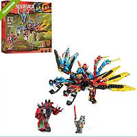 Конструктор Lego Ninjago Малая Кузница Драконов 06048, Лего Нинзяго Двухглавый Дракон 06048