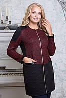 Красивое женское пальто больших размеров (56-62р)Аделис