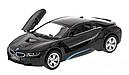 Машинка BMW I8 Kinsmart Черная