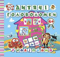 Детские головоломки с наклейками. Обезьянка 4+