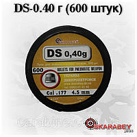Пули Скарабей DS-0.40 g, 600 шт