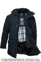 Куртка зимняя мужская BLACK VINYL C17-1243 тёмно-синяя, фото 1