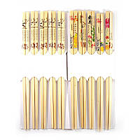 Палочки для еды бамбук 10 пар 24х10х1,5 см (30770)