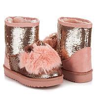 Модные угги для девочек  KYLIE