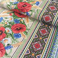 Ткань рогожка с маками, колосками и васильками, ширина 150 см