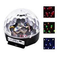 Диско шар с MP3 плеером LED Ball Light с пультом и флешкой