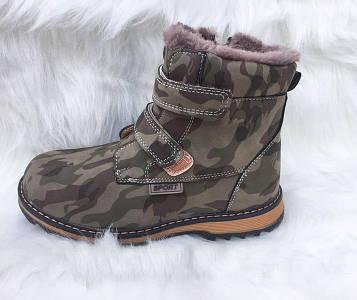 Детские зимние ботинки для мальчика Милитари, 32-37