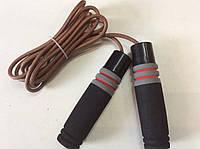 Скакалка кожаная 3м с утяжелителями в ручках (400гр)