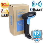 Инструкция к Bluetooth сканеру штрих-кодов HERO JE H220B