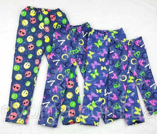 Детские лосины для девочек (начес), фото 2