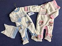 Человечки для малышей  - купить оптом со склада Одесса 7 км