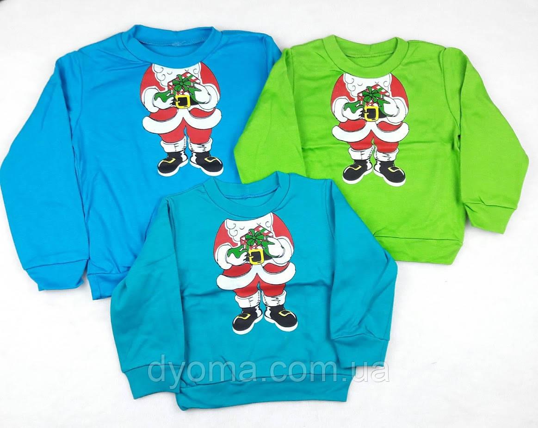 """Детский новогодний джемпер для мальчиков """"Санта"""""""