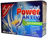 Бесфосфатные Таблетки для посудомоечных машин Gut & Günstig  Power-Aktiv All-in-1 , 40 шт. Германия