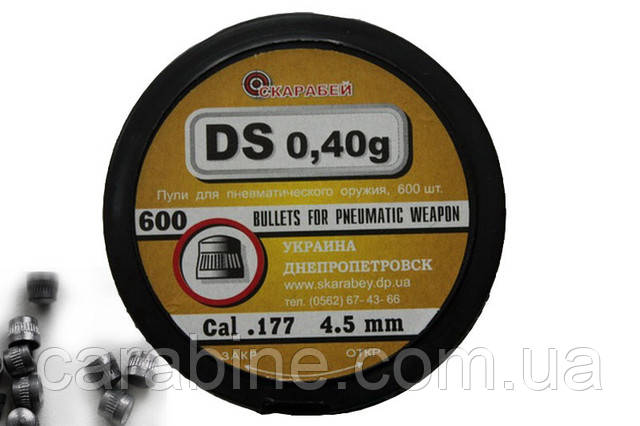 Пули Скарабей DS-0.40 г в упаковке 600 шт.