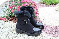 Стильные женские ботиночки мех