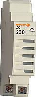 Звонок модульный ДС 10A на DIN-рейку 230В