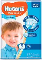 Подгузники Huggies Ultra Comfort Small (5) мальчик 15х4