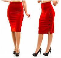 Стильная женская трикотажная юбка-карандаш с пуговицами   +цвета