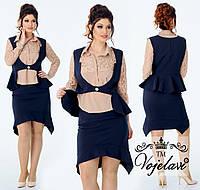 Стильный комплект тройка юбка +жилетка+ блузка