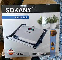Электрический контактный гриль SOKANY KJ - 203 (барбекю - электрогриль)