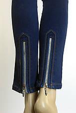Жіночі зимові утеплені джинси на флісі розпродаж, фото 3