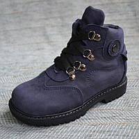 Зимние ботиночки, мальчик Foletti Kids размер 26 27 28 29 31