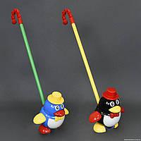 """Каталка 0339 """"Пингвин"""" на палочке"""