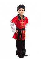 Карнавальный костюм Ивана Царевича, Гетьмана на мальчика 4-9 лет (Украина) купить оптом в Одессе на 7 км, фото 1