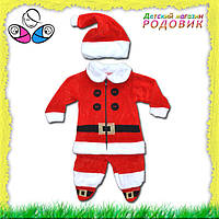 Костюм для малышей новогодний Санта