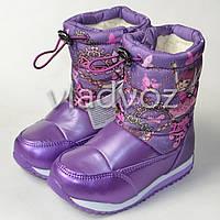 Детские зимние дутики на зиму для девочки сапоги фиолетовые 30р. Tom.M