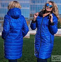 Зимняя куртка женская большого размера : 46, 48, 50, 52