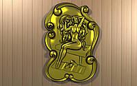 Табличка для бани, латунь, литье