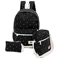 Рюкзак набор 3 в 1 Черный