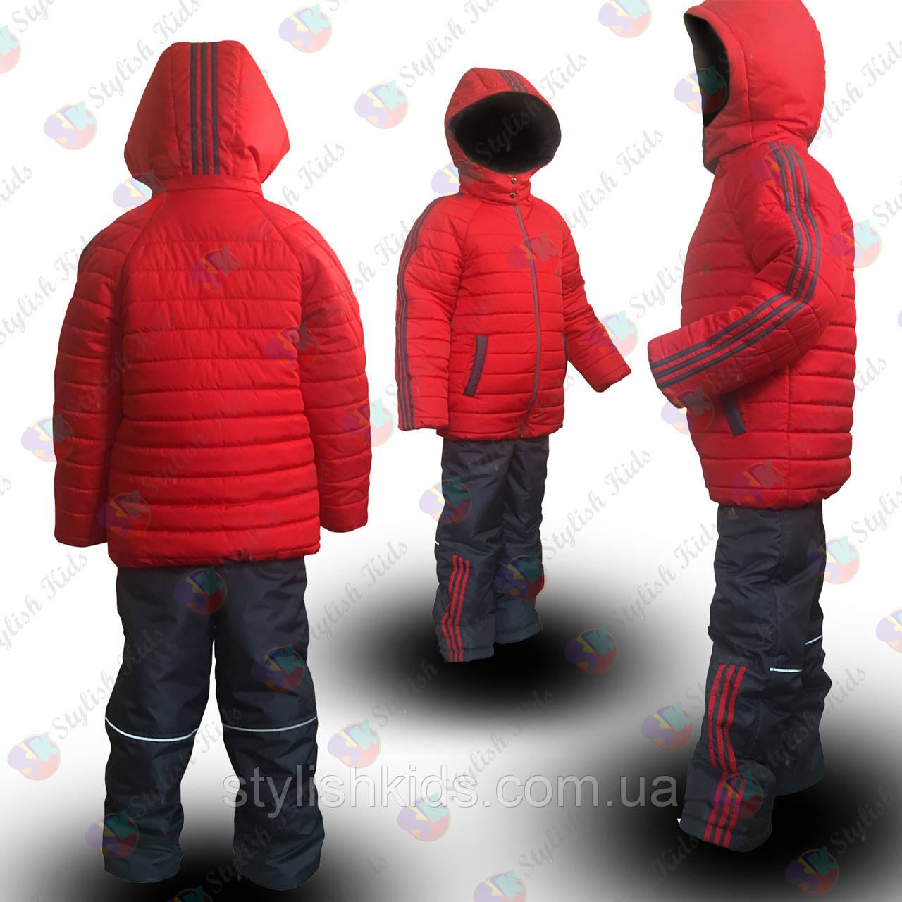 Зимний подростковый костюм адидас для мальчиков купить в интернет магазине. Купить зимний спортивный костюм . ce863415904