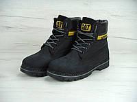 Мужские ботинки Caterpillar Winter Boots c мехом (black)