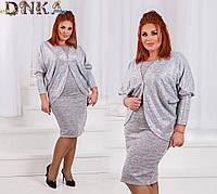 Женский костюм платье и болеро (серый, синий) Размеры 42-56