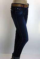 Жіночі  утеплені джинси на флісі