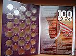 Альбом 25 центов США Штаты и территории капсульный НОВИНКА, фото 2