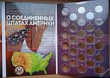 Альбом 25 центов США Штаты и территории капсульный НОВИНКА, фото 3