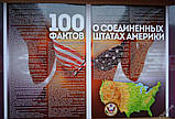 Альбом 25 центов США Штаты и территории капсульный НОВИНКА, фото 4