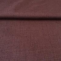 Ткань портьерная под мешковину коричневая, ширина 280 см